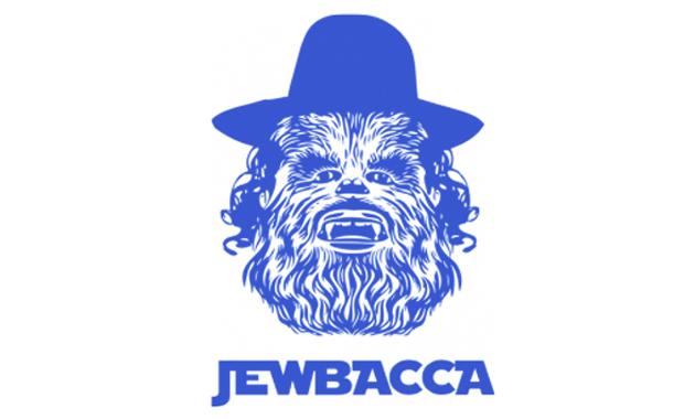 Grande ebreo cazzo